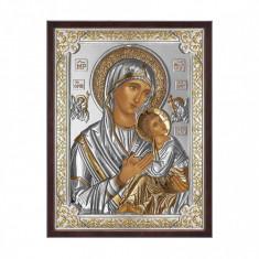 Icoana Maica Domnului a Patimilor (Amolintos), Argintata cu decoratiuni Aurii, 17x21.5cm, ClassGifts Cod Produs 2687