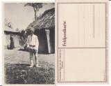 Plaginesti ( Focsani, Vrancea)-tipuri- militara WWI, WK1, Necirculata, Printata