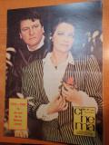 Cinema noiembrie 1988-interviu mircea muresan si ernest maftei,art.gica petrescu