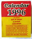CALENDAR 1996 cu peste 360 de basme si povesti nemuritoare. Calendar de perete