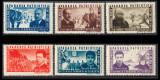1945 LP168 serie Apararea patriotica MNH, Istorie, Nestampilat