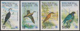 SOLOMON - 1984 - PASARI - Ausipex, Fauna, Nestampilat