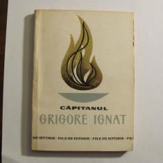 """CY - Maior Ilie CEAUSESCU """"Maiorul Constantin Ene"""""""