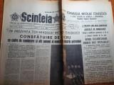 scanteia 11 martie 1983-popasuri in bistrita nasaud,viata de partid in  braila