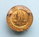 Insigna  -  BATALIONUL  112  RADIORELEU  1982 - 2002