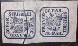 Cumpara ieftin 1864 Principatele Unite 30 parale  albastru pereche rupta