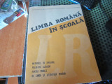 limba romana in scoala an 1986 h 16