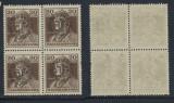 1919 ROMANIA ocupatia in Ungaria eseu rar Debretin II Karl 20f bloc de 4 MNH