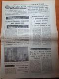 informatia bucurestiului 29 noiembrie 1983-65 ani de la faurirea statului roman