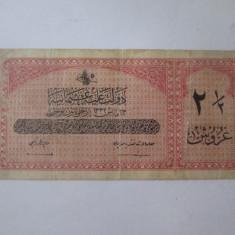 Rara! Turcia/Imperiul Otoman 2 1/2 Piastres 1916-1917