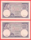Romania - 5 lei 1928 - serie consecutiva - stare XF
