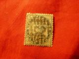 Timbru Stat Chamba 1886 Colonie Britanica in India 1/2 anna marca serviciu stamp