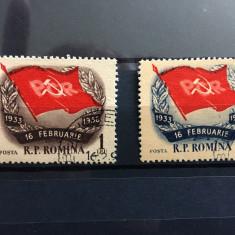1958 Romania,  serie