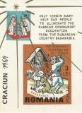 Spania/Romania, Exil rom., em. a LIV-a, Craciun, col. ned., 1969, eroare, MNH, Nestampilat