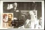 Ilustrata maxima, personalitati, istorie,  Regele Carol I, Regina Elisabeta