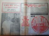 Evenimentul zilei 6 iulie 1994-fratele lui zelea codreanu,hagi a spart america