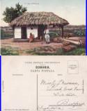 Tipuri din Romania- Casa taraneasca, Necirculata, Printata