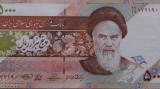 BANCNOTA 5000 RIALS (ND) 2009 [?] -IRAN