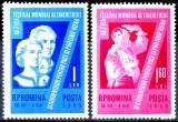 1959 LP475 serie Al VII-lea Festival Mondial al Tineretului - Viena - MNH, Organizatii internationale, Nestampilat