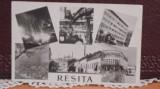 RPR - RESITA - 6 VEDERI ALE ORASULUI - NECIRCULATA - ANII 1950- 1960 .