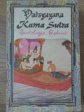 KAMA SUTRA. EROTOLOGIE HINDUSA - VATSYAYANA