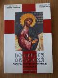 DOGMATICA ORTODOXA- manual pentru seminariile teologice- Isidor Todoran, Zagrean