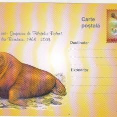 bnk cp Gruparea de Filatelie polara 1968-2003 - necirculata - marca fixa