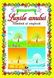 Lunile anului în română și engleză