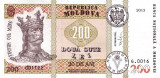 Moldova 200 lei 2013 - Comemorativa 20 Years of National Currency, P-20 UNC !!!