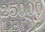 SV * Romania  25000 LEI 1946 * ARGINT * Regele Mihai I * FUM la L     VF+ / - XF