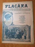 flacara 25 aprilie 1915-poezie octavian goga,regina maria , tinerimea artistica