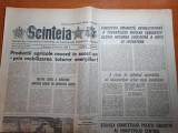 scanteia 12 februarie 1984-art. judetul bistrita nasaud