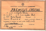 Diploma Premiu-special Scoala Medie nr.2 Piatra-neamt 1962-1963