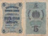 1916 , 5 leva srebro ( P-16a ) - Bulgaria