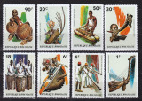 Rwanda  1973  instrumente muzicale  MI  558-565  MNH  w64