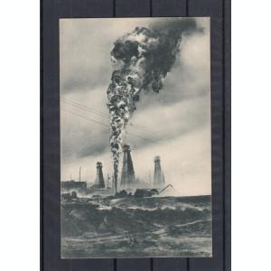 CAMPINA   GURA  OCNITI  EDITURA  IOAN  DRAGU PLOIESTI  CIRCULATA 1929
