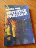 Pantecele Parisului - Emile Zoia ,536754