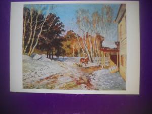 HOPCT 60656  MARTIE 1895 / ISAAK LEVITAN -RUSIA-CP PICTURA-CIRCULATA