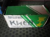 Kiev cutie completa h51