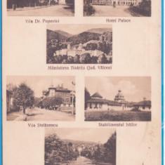 (23,24) LOT 2 CARTI POSTALE ROMANIA - BAILE GOVORA, COLAJ DE IMAGINI, Necirculata, Printata