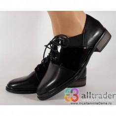 Pantofi office cu elastic si lac dama/dame/femei (cod 028627)
