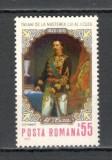 Romania.1970 150 ani nastere Al.I.Cuza  HR.153