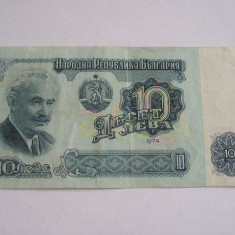 MDBS - BANCNOTA BULGARIA - 10 LEVA - 1974