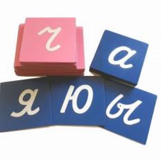 Litere mici cursive - alfabet chirilic, Montessori