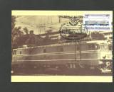 ROMANIA 1981 - LOCOMOTIVA ELECTRICA 060 EA, ILUSTRATA MAXIMA BUZAU, FDCRO1