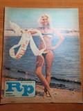 romania pitoreasca septembrie 1986-salciu alba,galati,chitaristii la sinaia