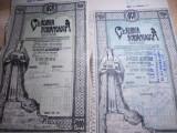 LOT 11 ACTIUNI : CLADIREA ROMANEASA , 10 ACTIUNI DE 500 LEI FIECARE , 1920-1929
