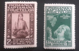 Cumpara ieftin Romania 1934 LP 109, saptamana fructelor 2v. Mnh,nestampilata