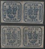 1864 Romania, Principatele Unite pereche 30 Parale albastru inchis, hartie pelur, Istorie, Nestampilat