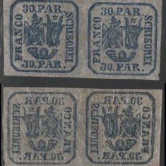 1864 Romania, Principatele Unite pereche 30 Parale albastru inchis, hartie pelur